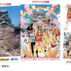 熊本城「復興城主」制度スタート