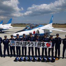 熊本復興 飛翔祭