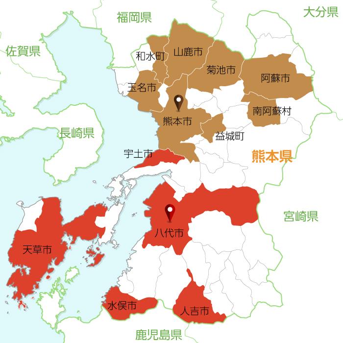 オリンピック聖火リレー熊本コース